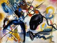 Macchia nera - Vasilij Vasil'evič Kandinskij